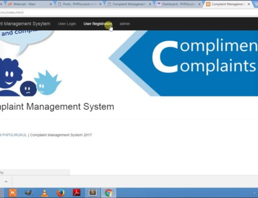 complaint management system- CMS  PHP Project(Free Download)