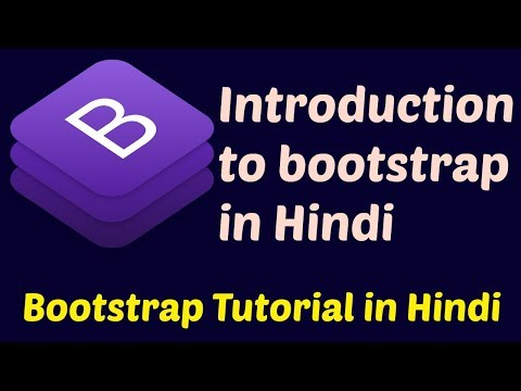 Bootstrap Tutorial in Hindi | Introduction to bootstrap - learning bootstrap in Hindi What Is WordPress CMS PPT