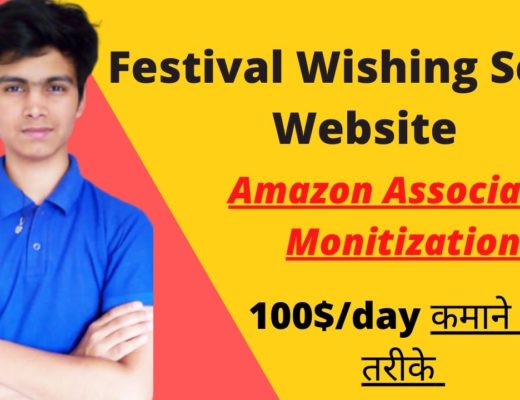 How to Make Wishing Script website. Free festival wishing on blogger. Amazon Affiliate Monetisation